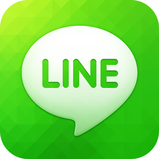 Another Messaging App, Line, Goes Public Successfully