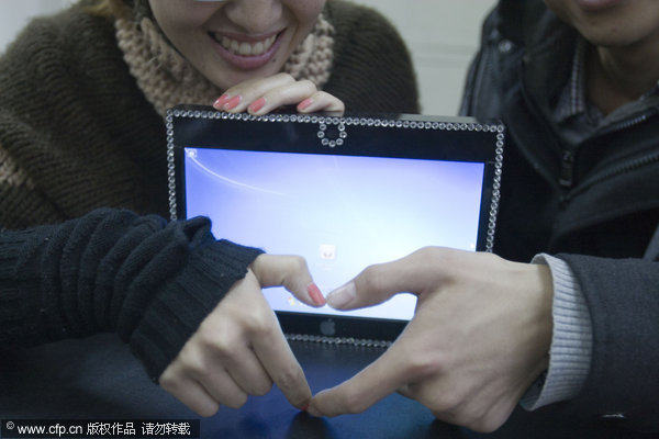 Chinese Student Builds an iPad - Sort Of