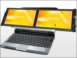 DZ Series Laptops Will Have You Seeing Double