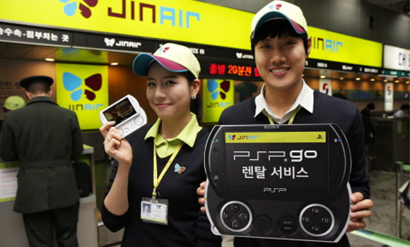 Jin Air is Go for PSP GO